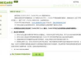 """dedecms织梦让二级栏目标题去除斜杠""""/""""和一级栏目"""