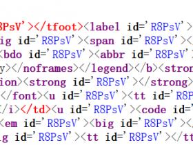 织梦模板(DEDECMS)自动加上补损值伪造原创模板提高收录排名(支持火车头采集)
