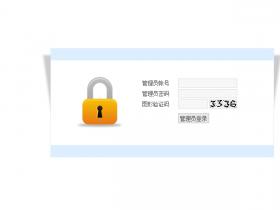 phpweb管理系统0day漏洞,扫描
