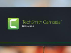 Camtasia Studio 2020.0.12 绿色版 Camtasia 2020破解版