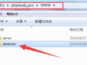 phpstudy小皮系统本地搭建安装织梦程序教程DedeCMS