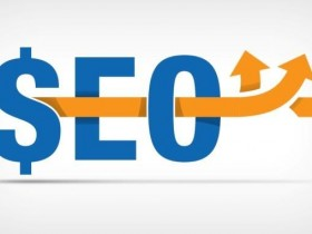 SEO是什么意思?你的网站需要多少内容?