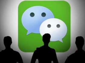 影响微信公众号SEO排名的8个因素