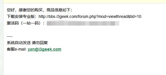 wordpress熊掌号页面改造过程