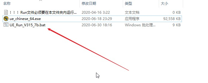 UltraEdit中文破解版(附注册码) v26.10.0.38 绿色版